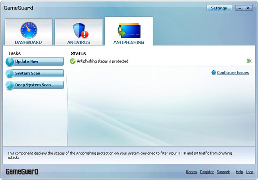 Antivirus Software, GameGuard Anti-Virus Software Screenshot