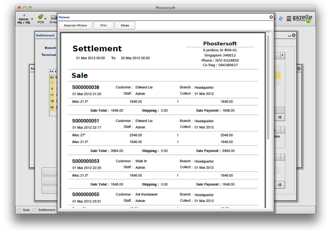 Gazelle Plus (Point of Sale), Business Management Software Screenshot