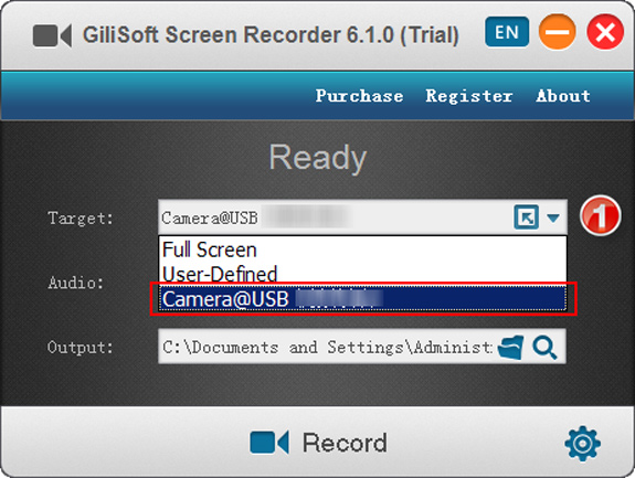 Gilisoft Screen Recorder Screenshot