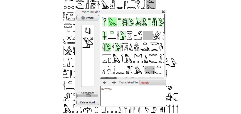 Hobby, Educational & Fun Software, GlyphViewer Screenshot