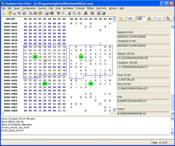Hackman Suite Screenshot