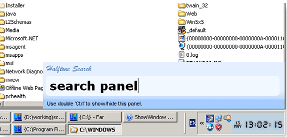 Search and Replace Software Screenshot