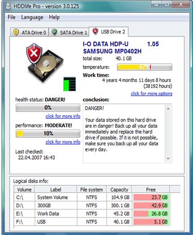HDDlife Pro, Software Utilities Screenshot
