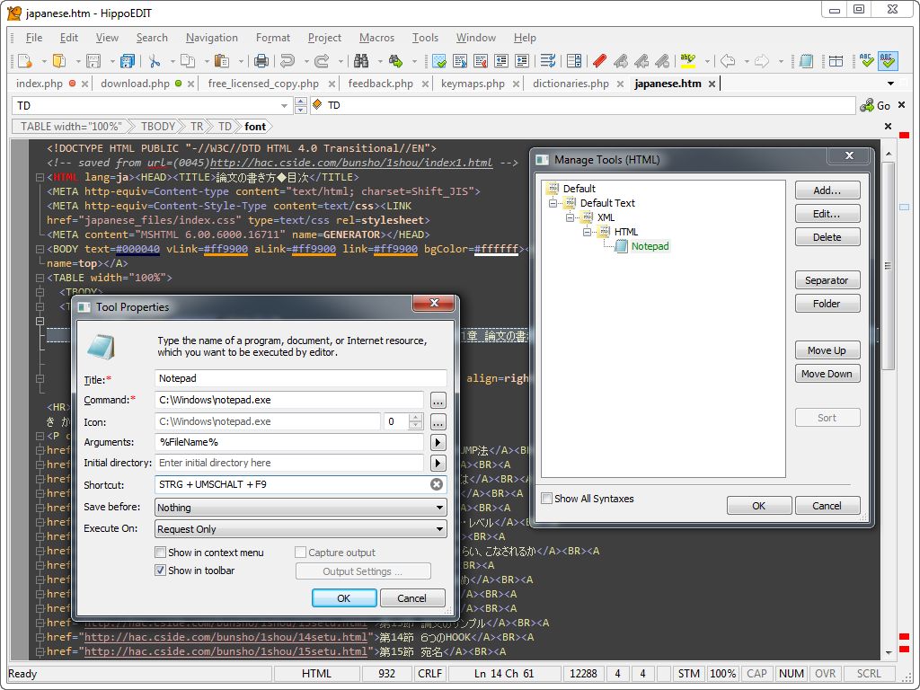 HippoEDIT, Development Software Screenshot