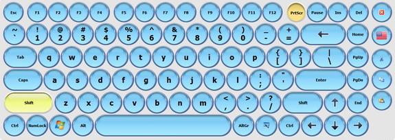 Hot Virtual Keyboard, System Inventory Software Screenshot