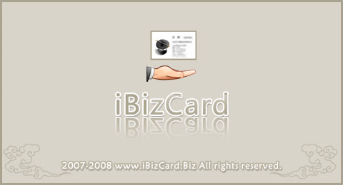 iBizCard Screenshot