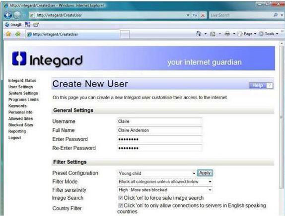 Integard, Security Software Screenshot