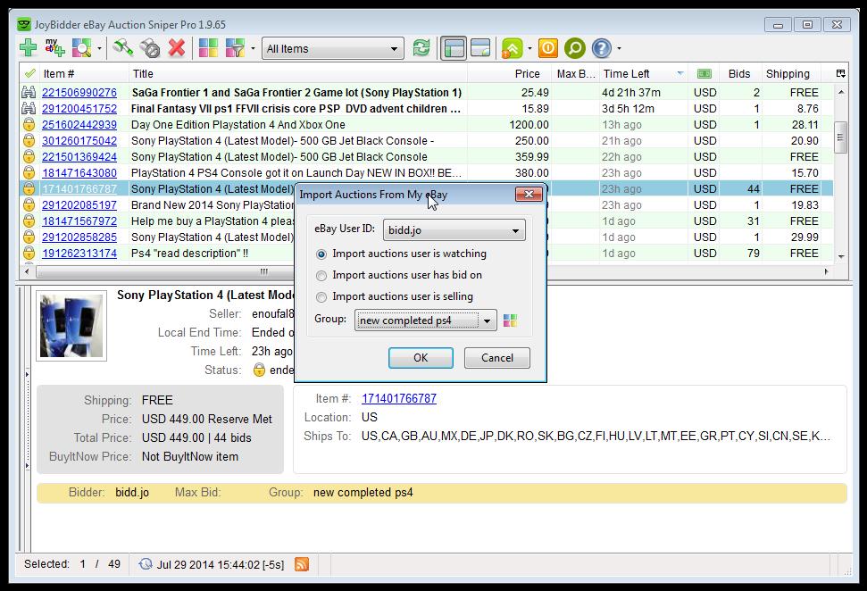Hobby, Educational & Fun Software, Lifestyle Software Screenshot