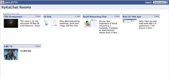 Kykachat, Software Utilities Screenshot