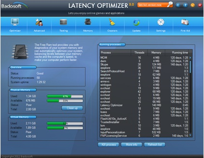 Latency Optimizer, Software Utilities Screenshot
