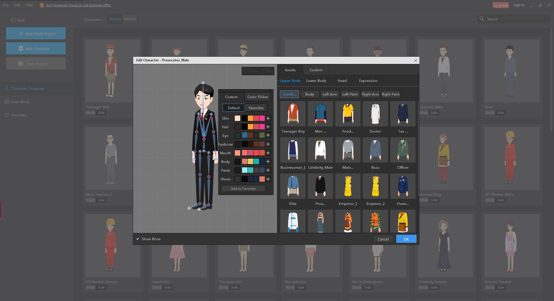 Mango Animate Character Maker Lifetime Screenshot