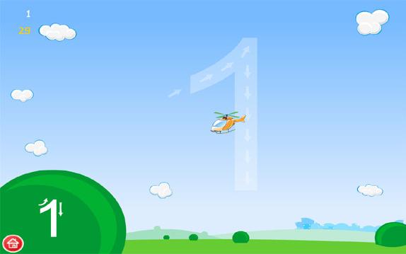 Games Software, Merry Motors Edutainment Games Screenshot