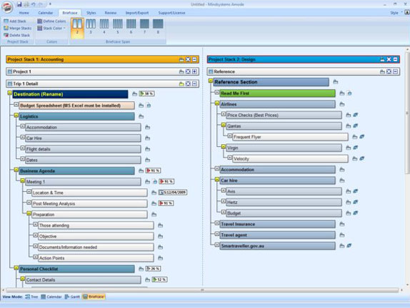 PIM Software Screenshot