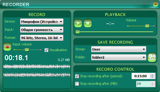 Productivity Software, Mirolit Halotea Screenshot