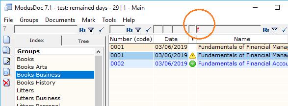 Cataloging Software Screenshot
