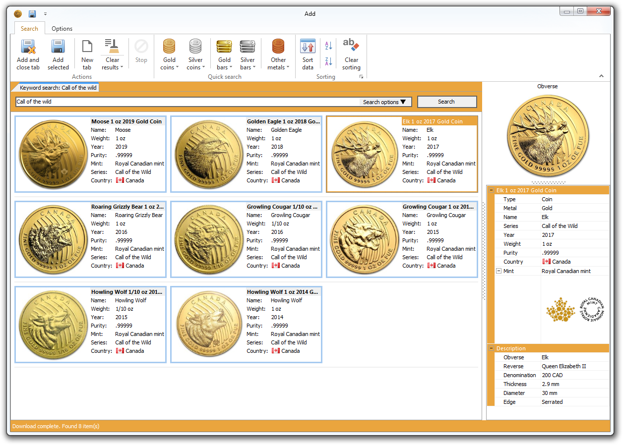 My Value Collection, Cataloging Software Screenshot