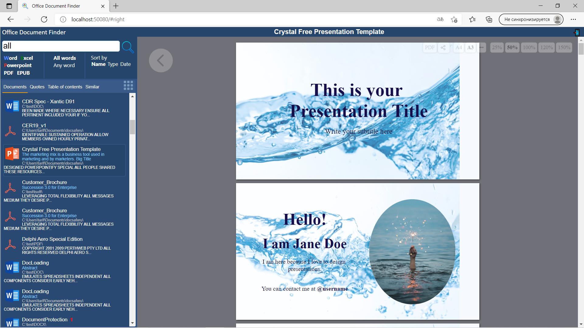 Office Document Finder Screenshot