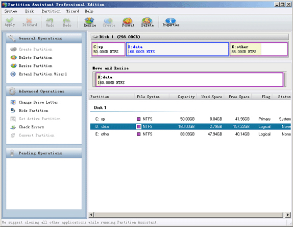 Hard Drive Software Screenshot