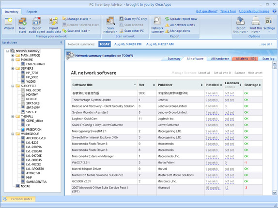 PC Inventory Advisor, Software Utilities Screenshot