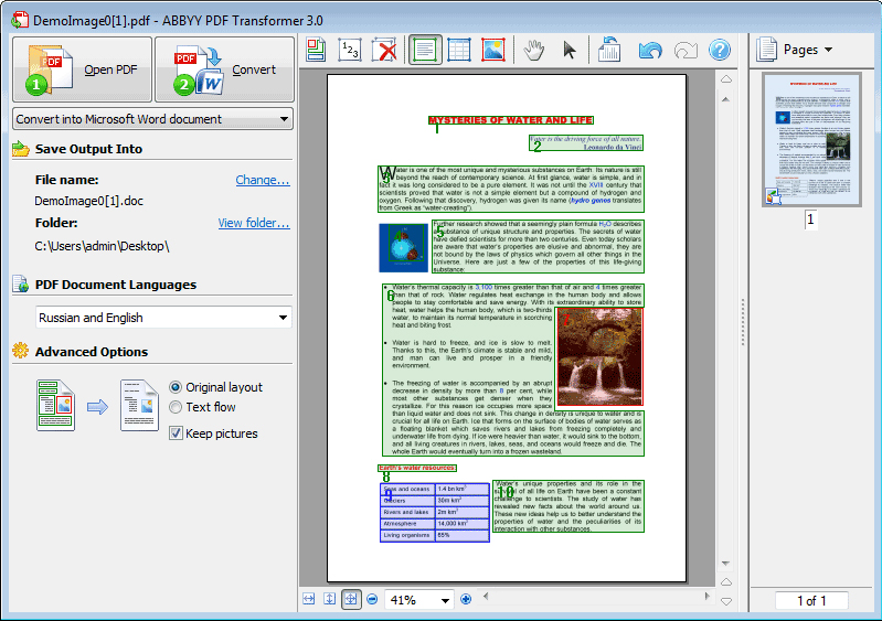 PDF Transformer 3.0 Screenshot