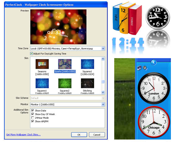 PerfectClock Professional Edition, Desktop Customization Software Screenshot