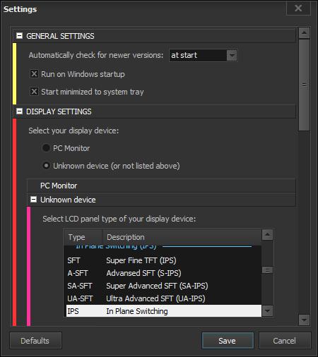 PerfectScreen 2017, PC Optimization Software Screenshot