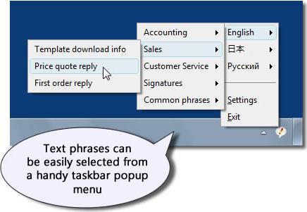 PhraseExpress v7 Easy Screenshot