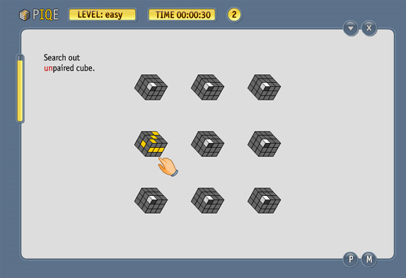PIQE: Chain of Puzzles, Games Software Screenshot