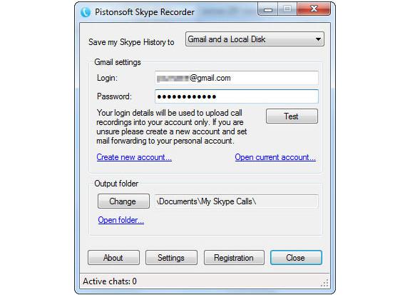 Pistonsoft Skype Recorder Screenshot