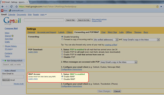 Pistonsoft Skype Recorder, MP3 Recording Software Screenshot