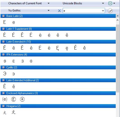 PopChar Win, Fonts and Font Tools Software Screenshot