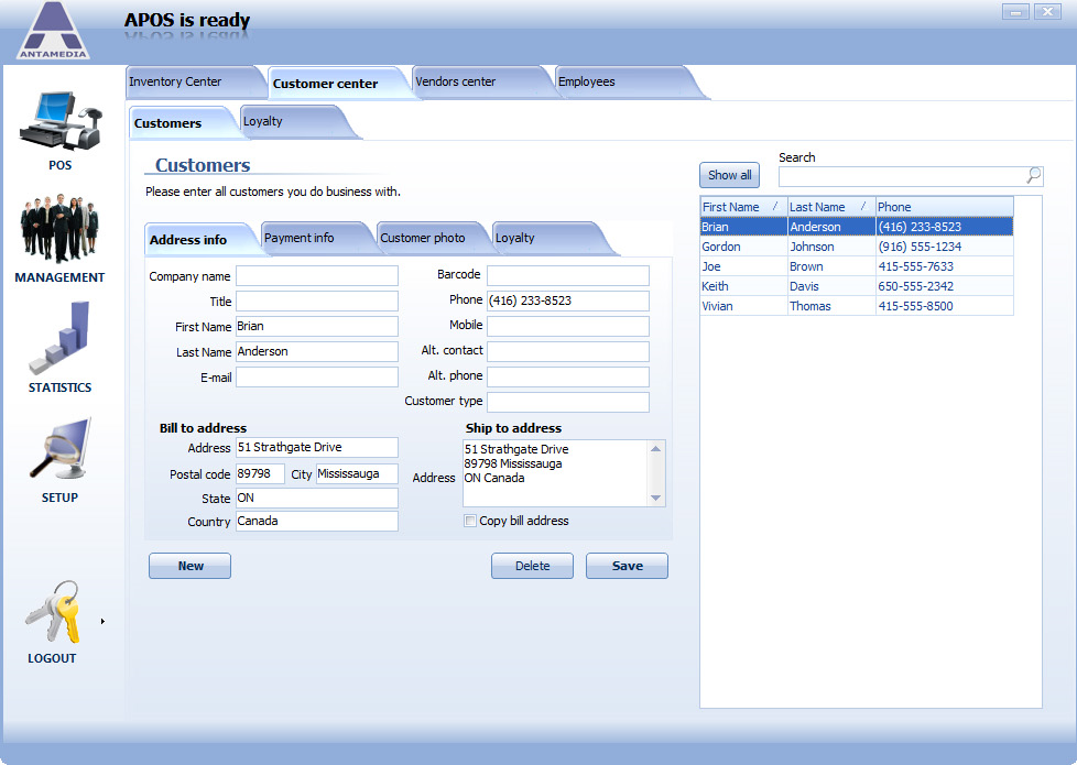 POS Software, Business & Finance Software Screenshot