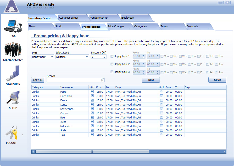 POS Software, Business Management Software Screenshot