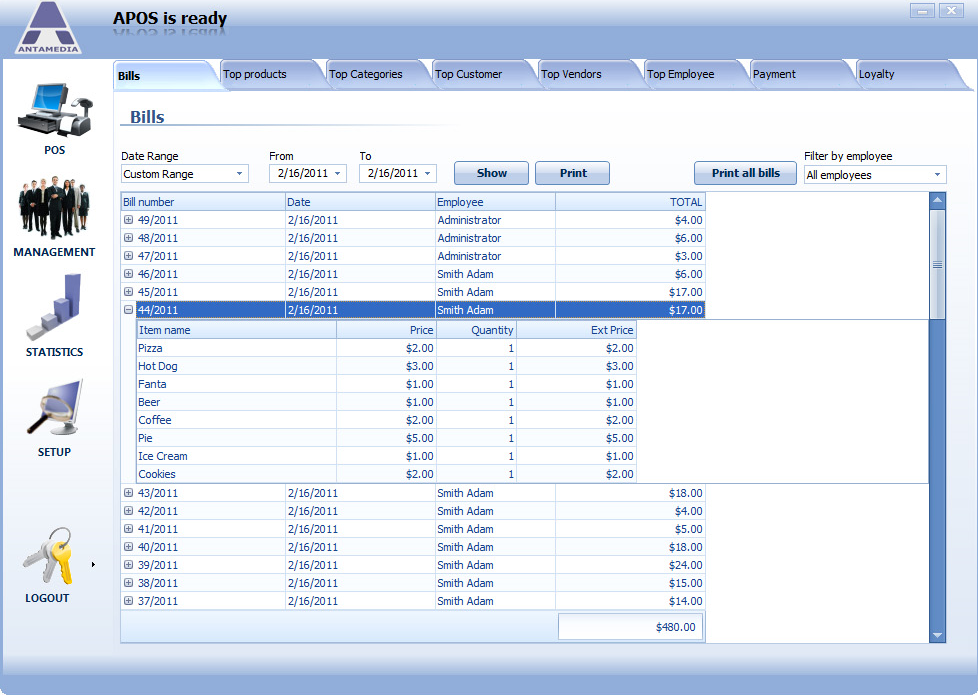 POS Software, Business & Finance Software, Business Management Software Screenshot