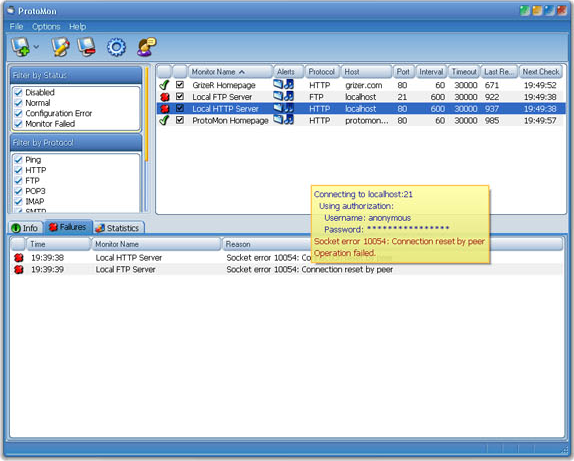 Network Connectivity Software Screenshot