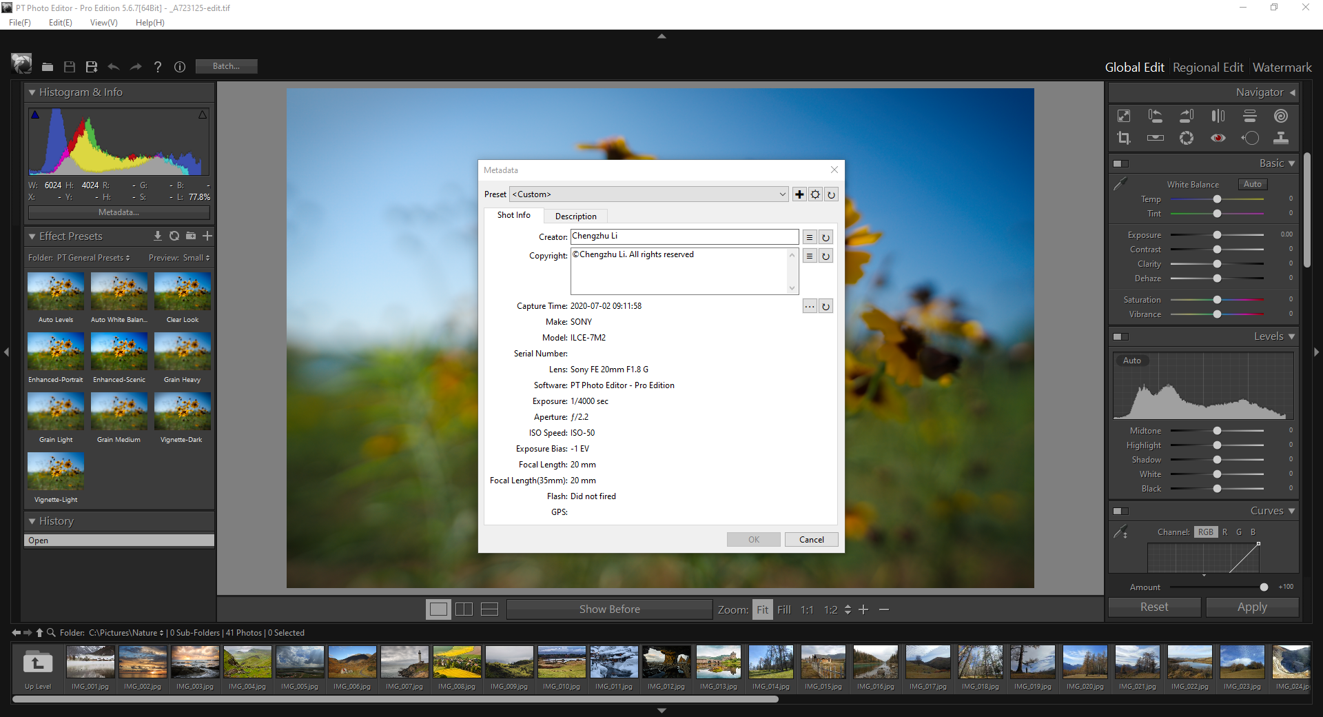 Photo Editing Software, PT Photo Editor Screenshot