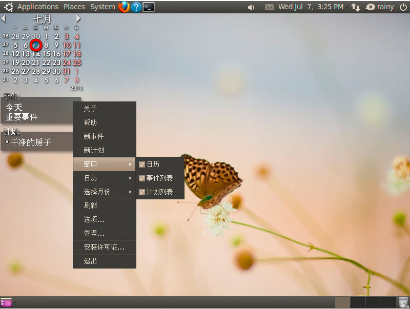 Rainlendar 2 Pro, PIM Software Screenshot