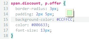 Rapid CSS 2020 Screenshot 16