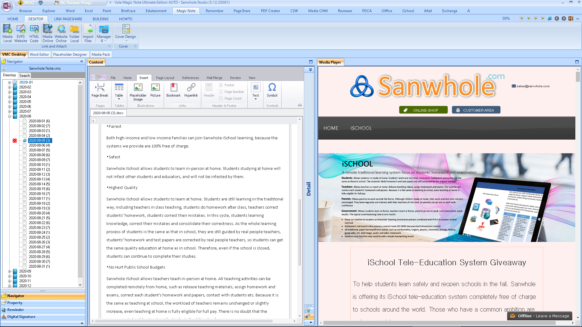 Sanwhole Office Ultimate Edition, Business & Finance Software, Microsoft Office Software Screenshot