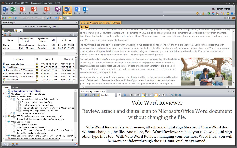 Sanwhole Office Ultimate Edition Screenshot 8