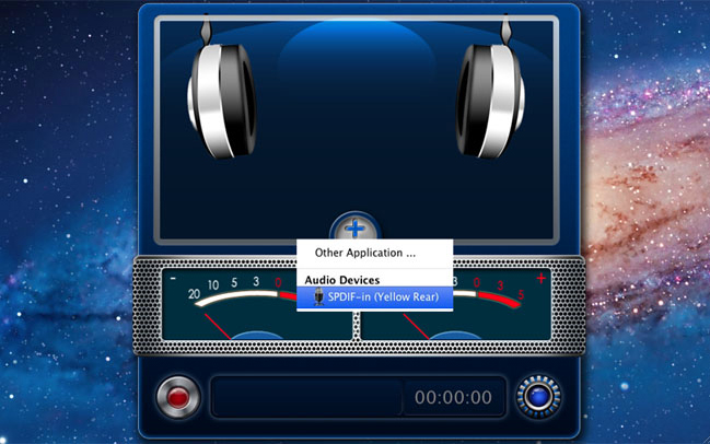 Audio Software, sBlaster Screenshot