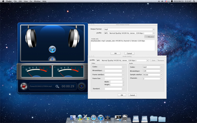 Recording Studio Software, sBlaster Screenshot