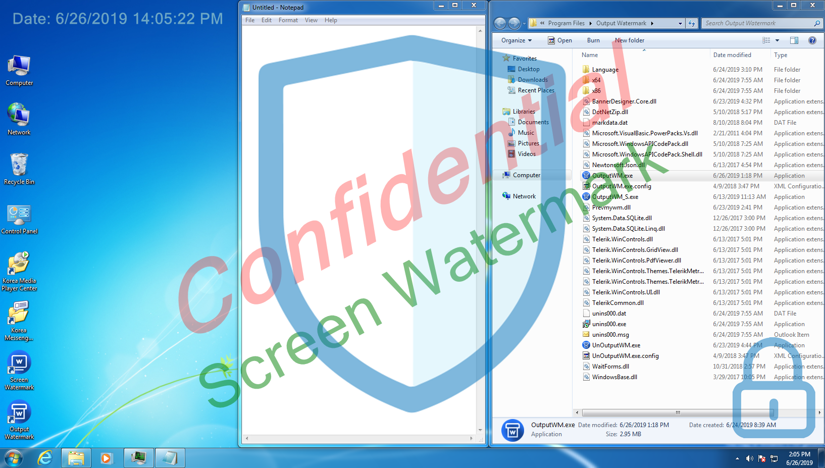 Screen Watermark Screenshot