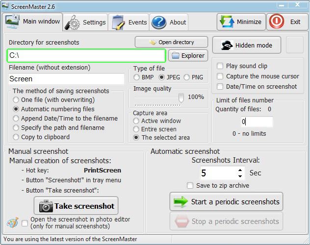 ScreenMaster Screenshot