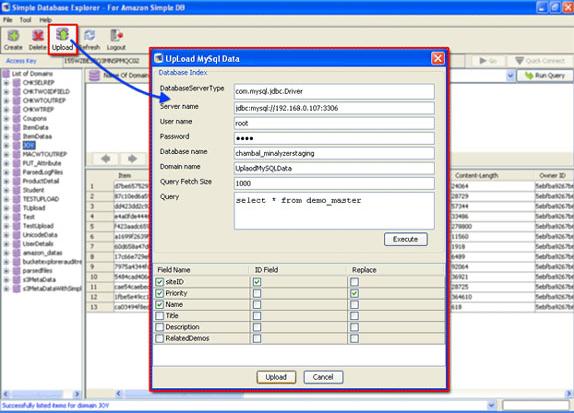 SimpleDB Explorer, Database Management Software Screenshot