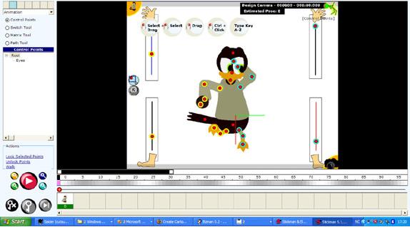 Animation Software Screenshot