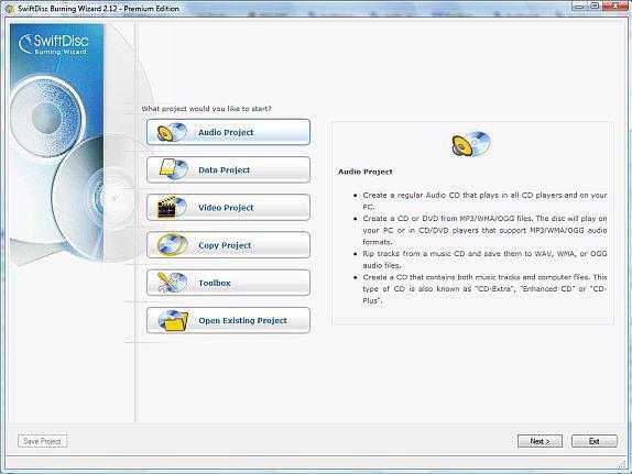 SwiftDisc Burning Wizard Premium Screenshot