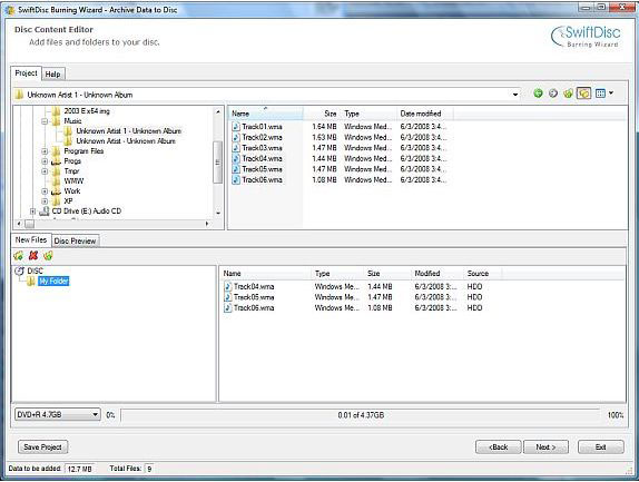 SwiftDisc Burning Wizard Premium, DVD Burner Software Screenshot