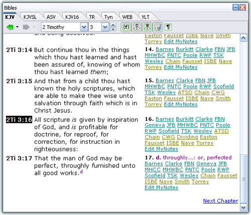 Reference Software Screenshot