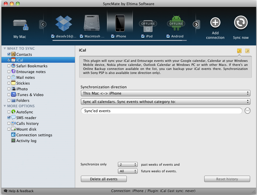 SyncMate, Security Software Screenshot